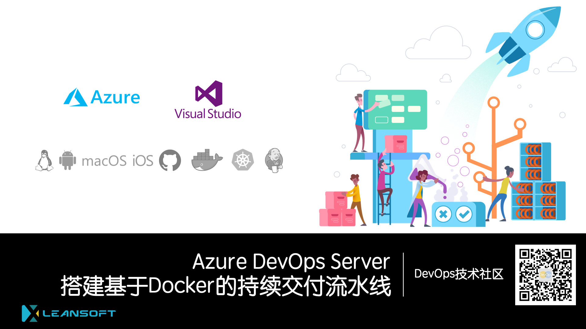 Picture of frog by Ben Fredericson